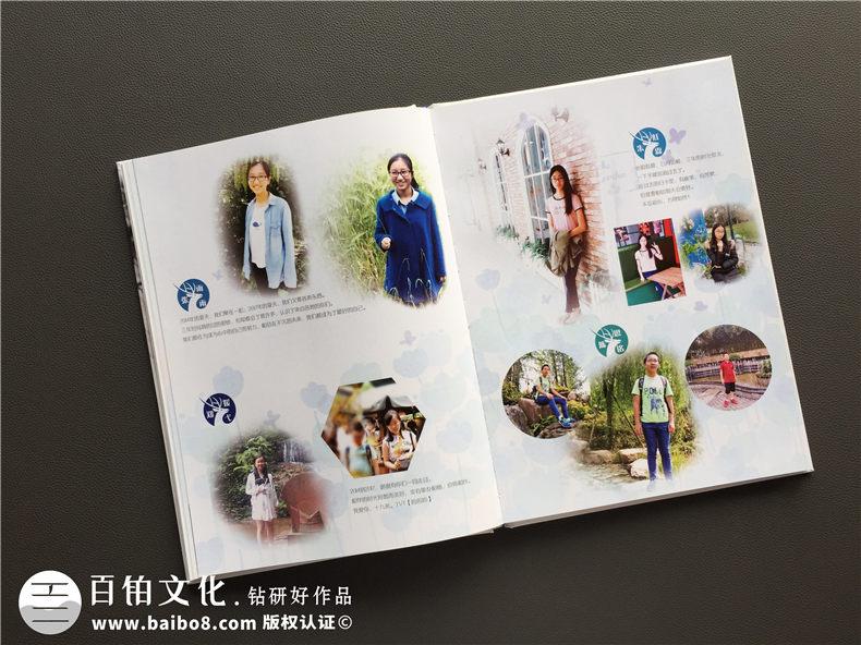 高中毕业季纪念手册-同学录相册书设计配文字模板-成都实验外国语