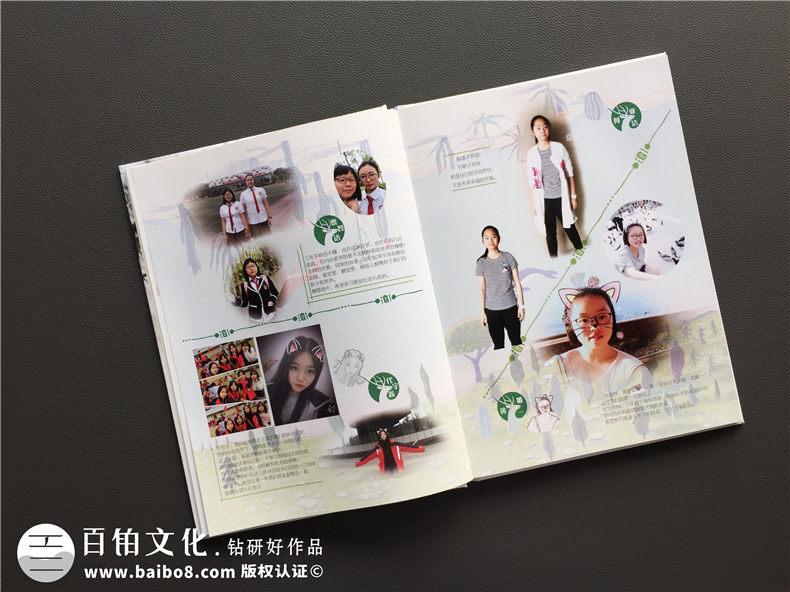 同学纪念册设计重点内容有什么