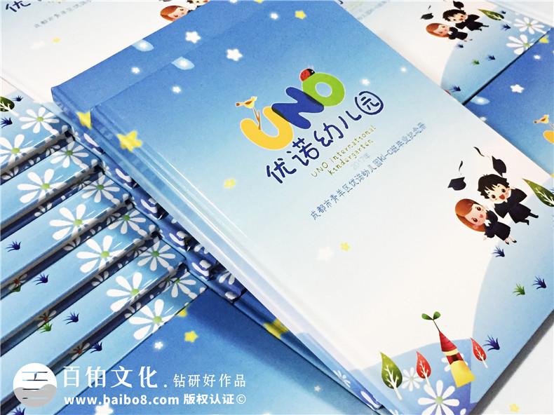 2017优诺幼儿园毕业纪念册_大四班毕业相册定制