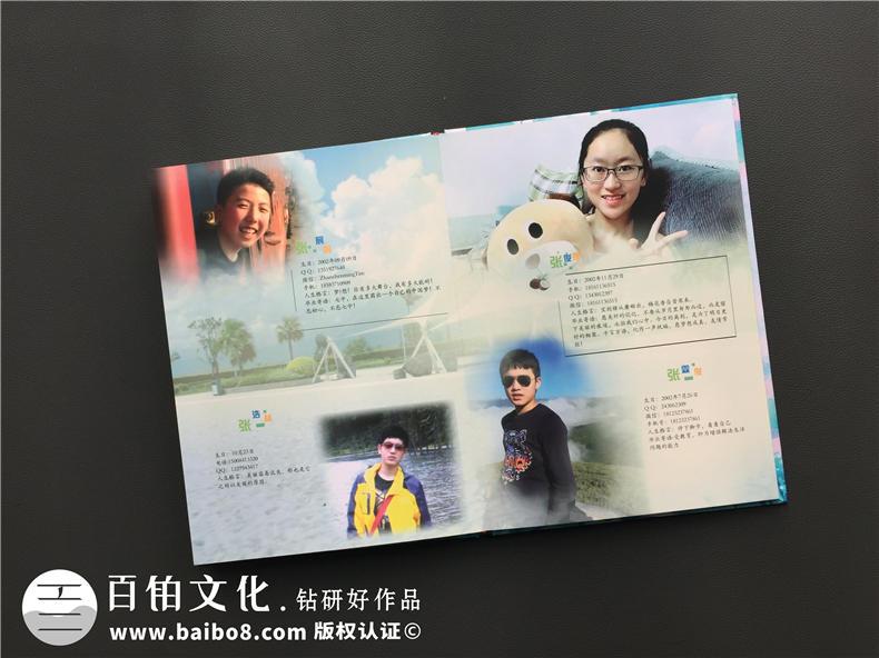 同学毕业纪念册涉及到的内容分类