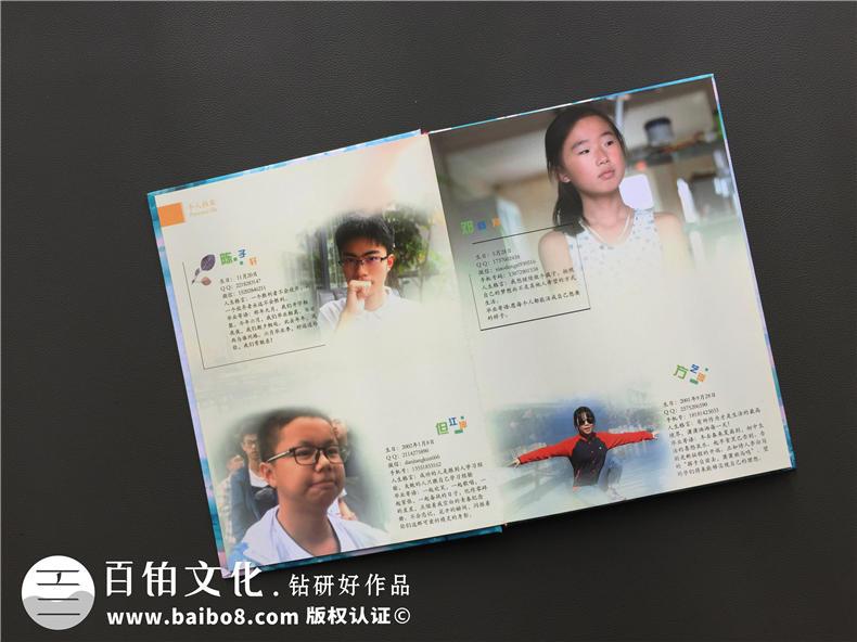 初中学校毕业相册定制-精美同学录制作超感人的毕业礼品-成都七中