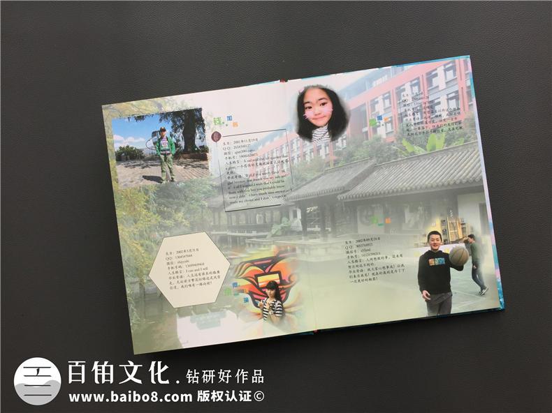 毕业季纪念册-想要完成一本毕业纪念册应从哪方面入手第4张-宣传画册,纪念册设计制作-价格费用,文案模板,印刷装订,尺寸大小