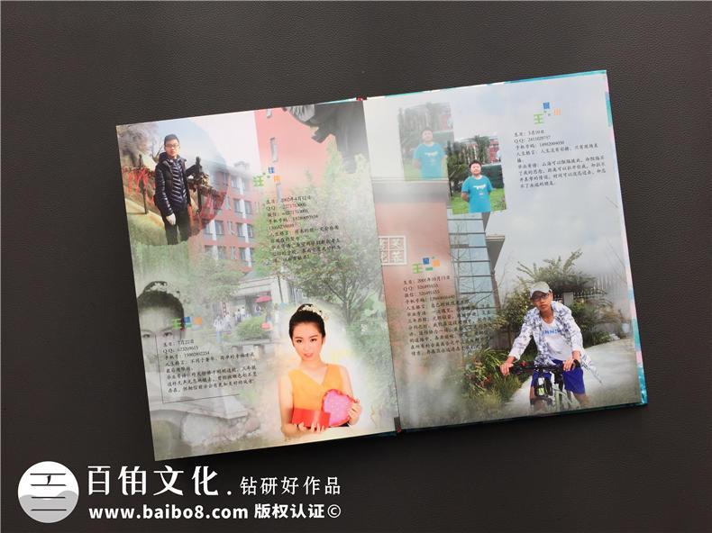 毕业季纪念册-想要完成一本毕业纪念册应从哪方面入手第3张-宣传画册,纪念册设计制作-价格费用,文案模板,印刷装订,尺寸大小