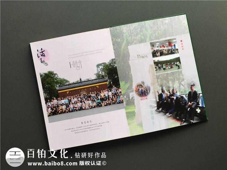 创意大学纪念册板块设计案例展示-大学毕业相册策划-四川师范大学