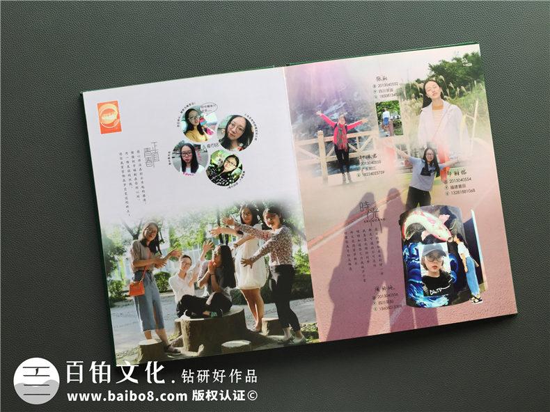 个性化照片书制作方法 选择专业的照片书制作公司