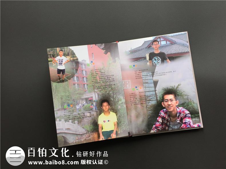初中毕业纪念册制作-硬壳精装的毕业班级照片书设计模板-成都七中
