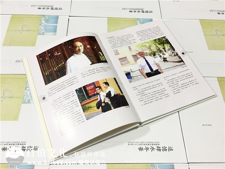 高中毕业相册-同学录制作-成都实验外国语学校