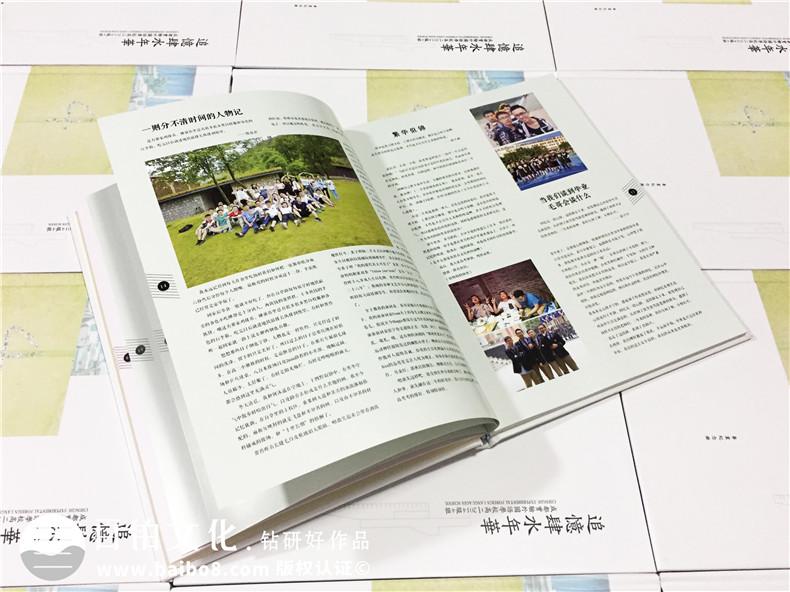 班级纪念册设计资料 毕业相册制作在图片、文字、装订上的注意事项!