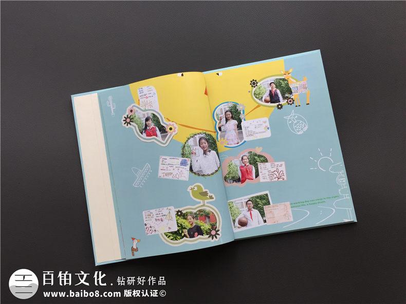 2010届明道小学六年级毕业纪念册|成都毕业纪念册