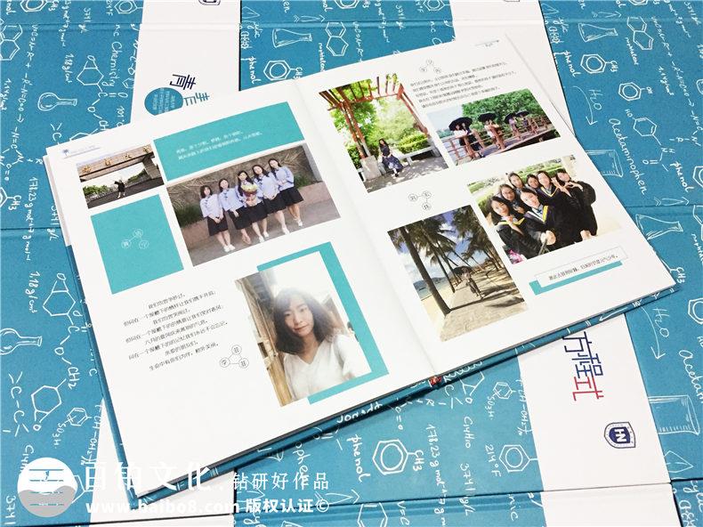 2017届海南大学毕业纪念册|毕业相册定制