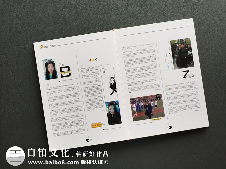 同学毕业相册制作 寻找一家纪念册制作行业的专业公司完成纪念册制作!