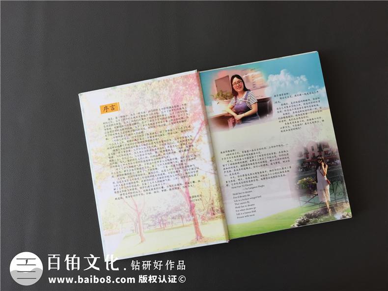 毕业纪念册_毕业相册定制_纪念册设计_成都七中