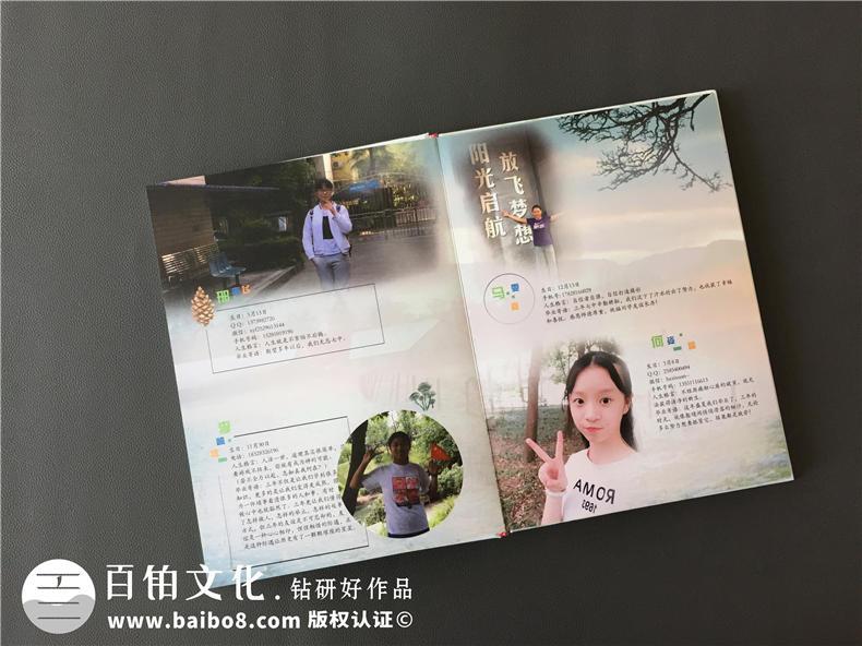 青春毕业季纪念册定做-一本有创意的毕业同学录编辑案例-成都七中