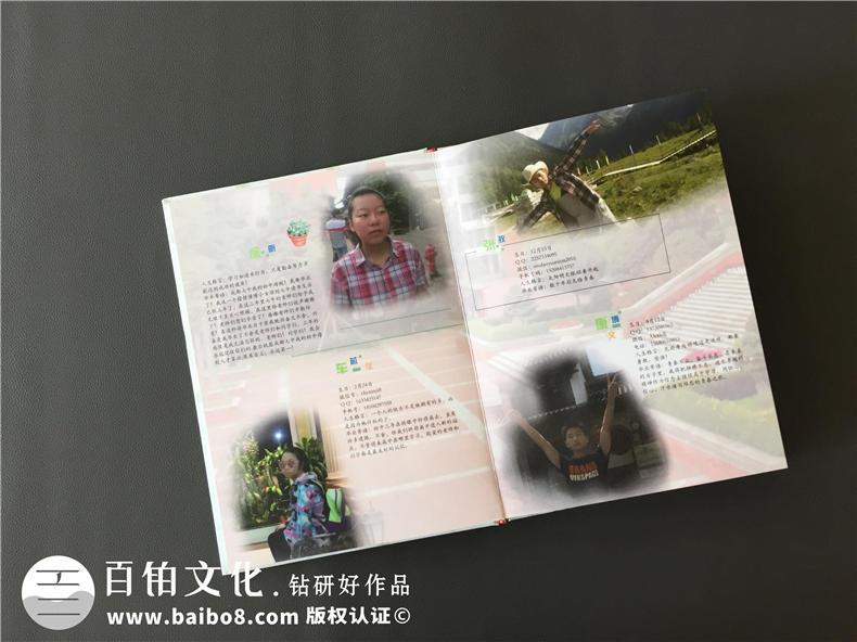 7月毕业制作同学毕业纪念册的内容-小结毕业纪念册的创意主题第4张-宣传画册,纪念册设计制作-价格费用,文案模板,印刷装订,尺寸大小