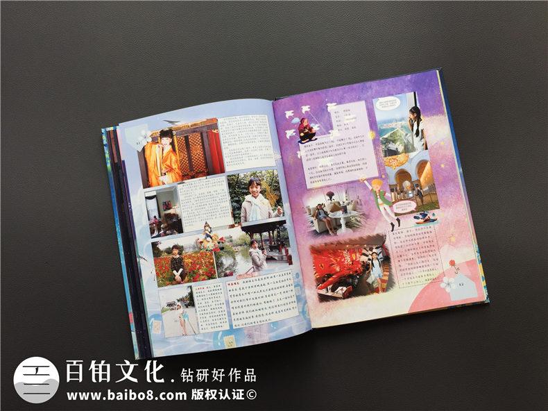 毕业纪念册设计-毕业相册定制-锦官新城小学