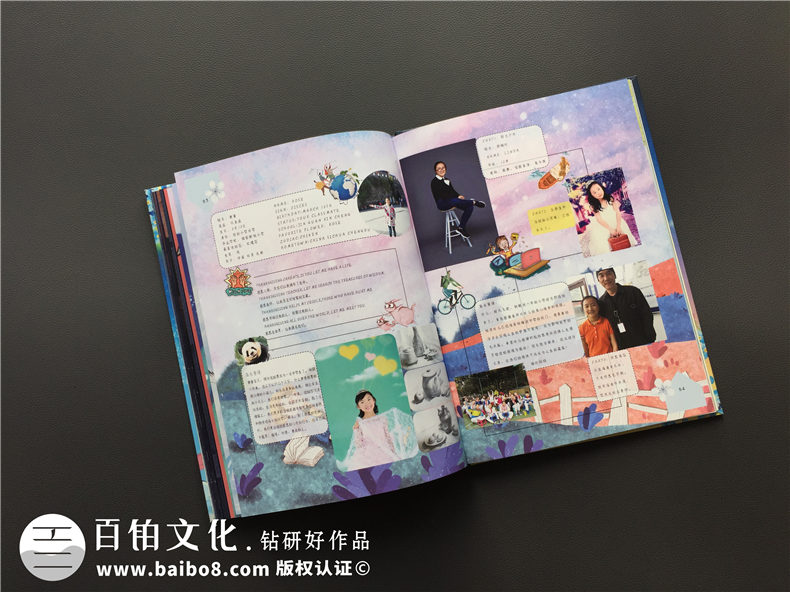 毕业纪念册设计-毕业相册定制-班级留念影集制作