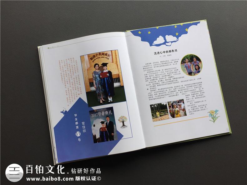 小学毕业纪念册照片书设计-毕业留恋相册同学录定制老师寄语怎么写
