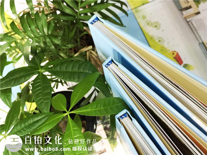 2017锦西外国语实验小学毕业纪念册_同学录定制