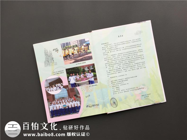 班级同学相册制作-毕业之际怎么设计同学相册第5张-宣传画册,纪念册设计制作-价格费用,文案模板,印刷装订,尺寸大小
