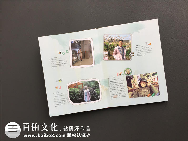 班级同学相册制作-毕业之际怎么设计同学相册第4张-宣传画册,纪念册设计制作-价格费用,文案模板,印刷装订,尺寸大小