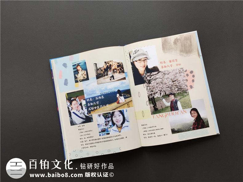 这年毕业季-校园同学制作毕业纪念册的流程是这样的第7张-宣传画册,纪念册设计制作-价格费用,文案模板,印刷装订,尺寸大小