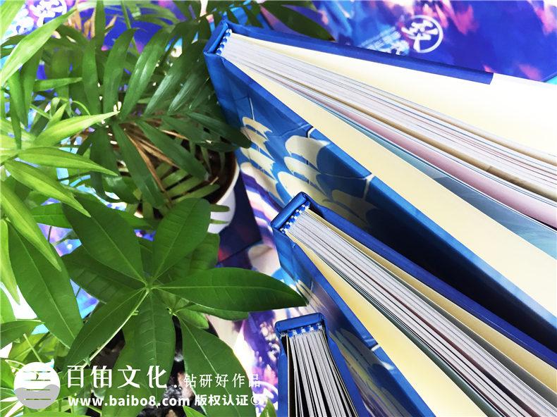 这年毕业季-校园同学制作毕业纪念册的流程是这样的第2张-宣传画册,纪念册设计制作-价格费用,文案模板,印刷装订,尺寸大小