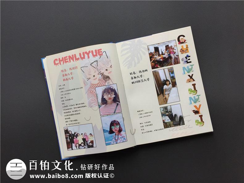 这年毕业季-校园同学制作毕业纪念册的流程是这样的第3张-宣传画册,纪念册设计制作-价格费用,文案模板,印刷装订,尺寸大小