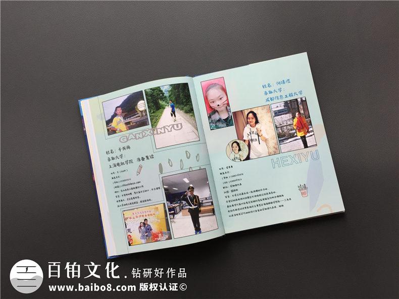 这年毕业季-校园同学制作毕业纪念册的流程是这样的第4张-宣传画册,纪念册设计制作-价格费用,文案模板,印刷装订,尺寸大小
