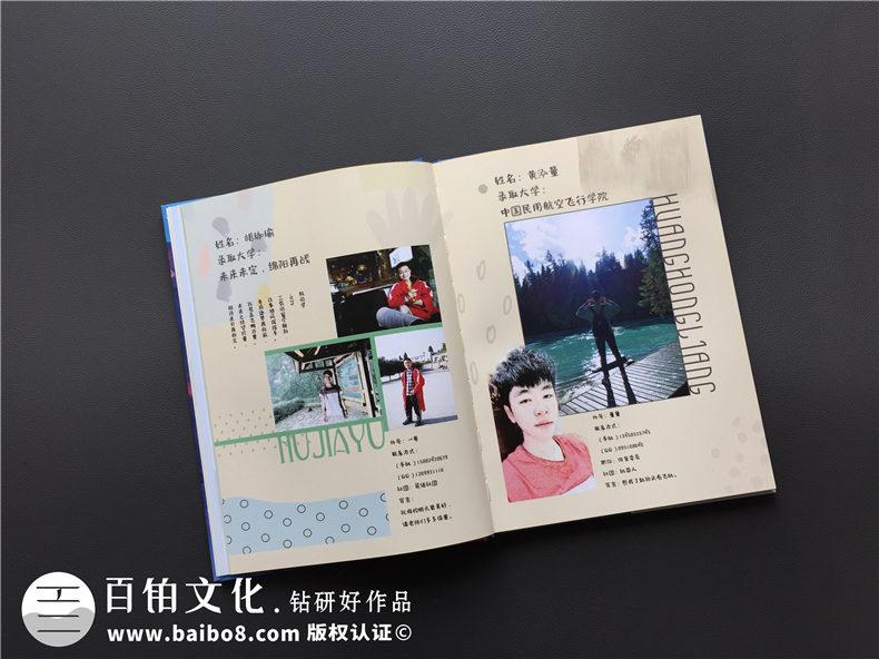 这年毕业季-校园同学制作毕业纪念册的流程是这样的第5张-宣传画册,纪念册设计制作-价格费用,文案模板,印刷装订,尺寸大小