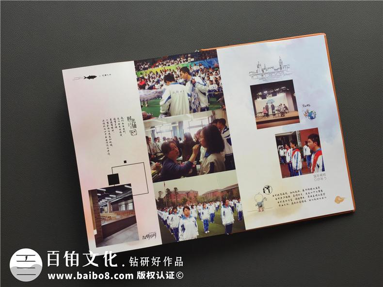 赶快完成毕业纪念册制作 不得不知道的一本毕业纪念册带来的帮助和意义