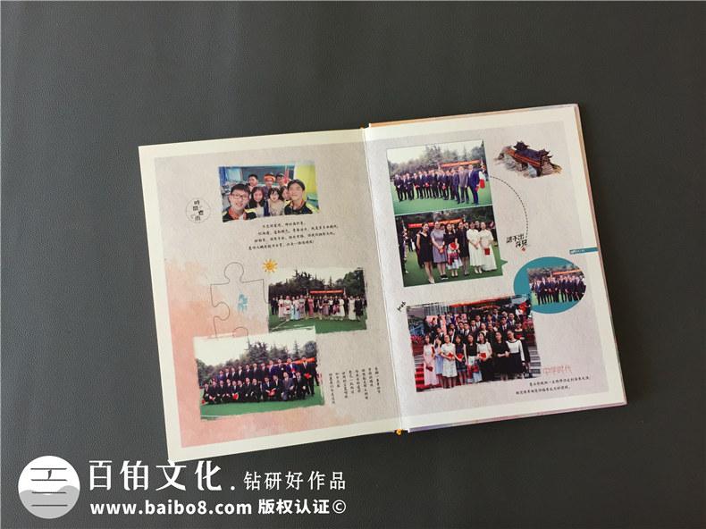 学生时代的毕业纪念册制作 代表着活力和梦想的青春纪念册制作之路