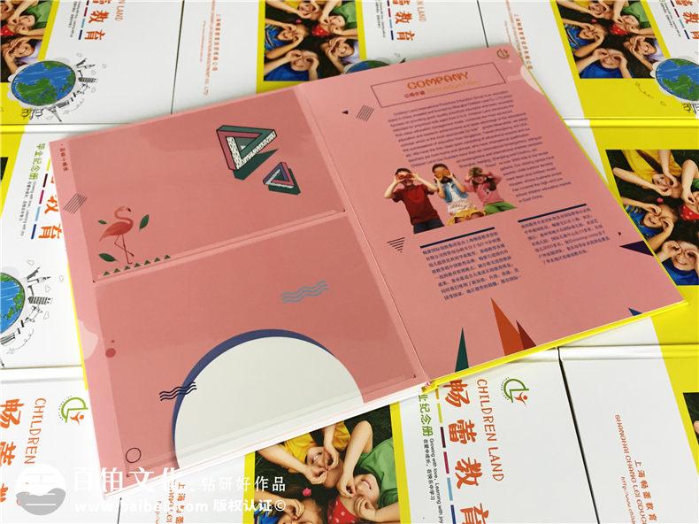 幼儿园毕业相册制作服务还看专业的纪念册制作公司