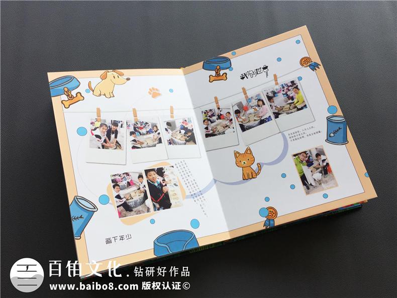 小学毕业纪念册怎么做-北京日坛小学六年级相册