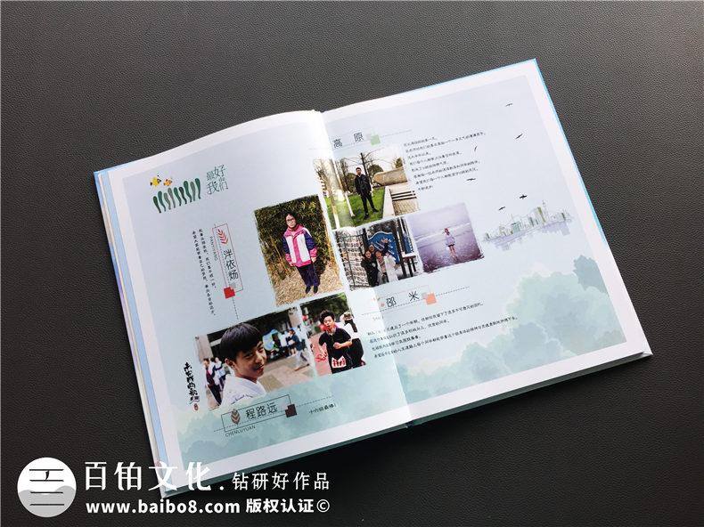 2019同学录制作方法 怎么才能制作好同学毕业的纪念册