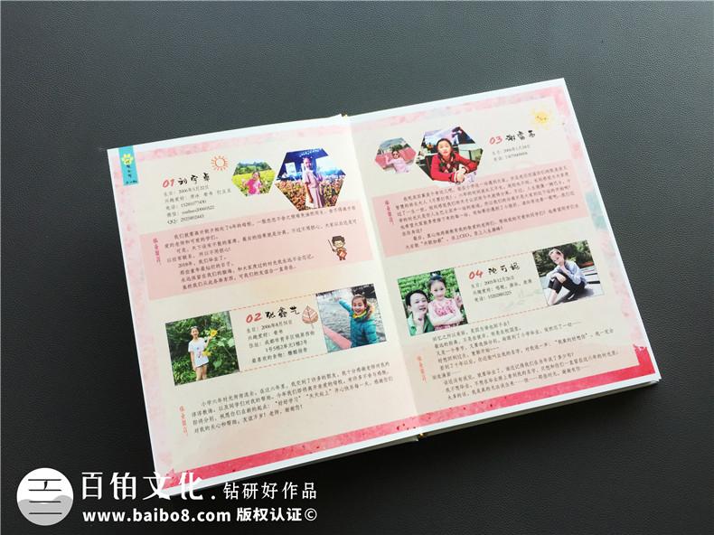 小学六年级毕业纪念相册同学录案例-班级留念册风格【精美震撼】