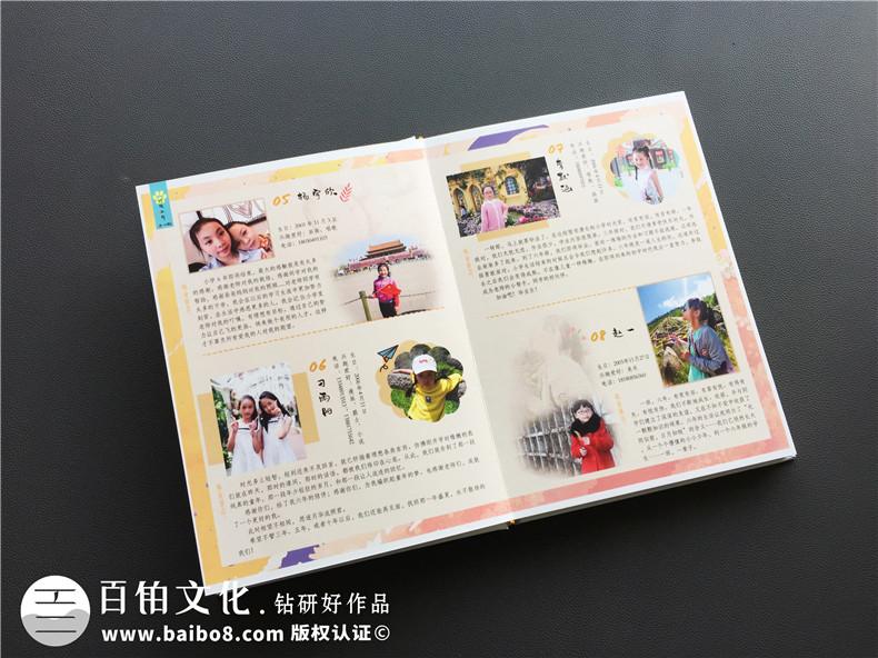 小学六年级毕业纪念相册同学录案例【精美震撼