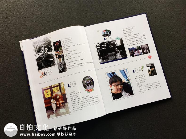 高中毕业纪念册设计 完成专业的高中毕业相册制作