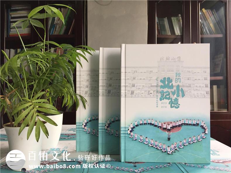 【案例】毕业纪念册版面设计,小学毕业相册内容-成都北站小学