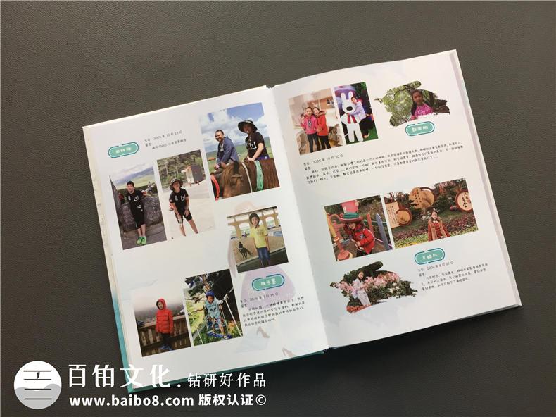 【案例】毕业纪念册版面设计-小学毕业相册内容-同学录版块