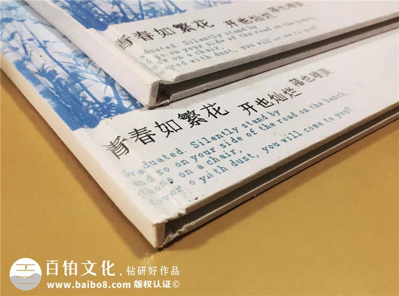 西南财经大学保险学院研究生毕业纪念册设计