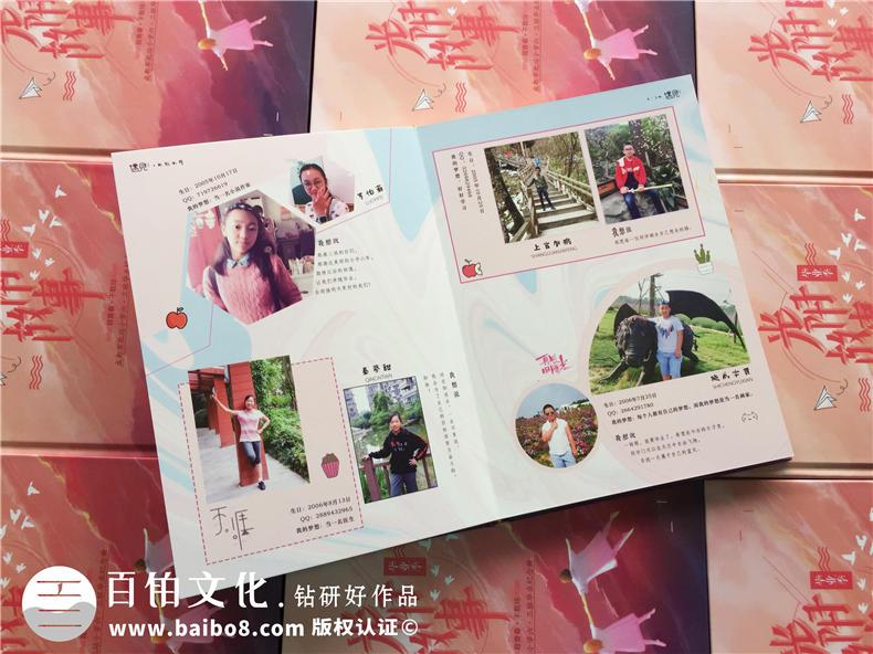 大学毕业同学录赠言_【图片】小学毕业纪念册设计方案,如何给六年级做班级相册-成都 ...