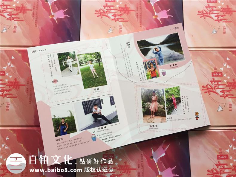 qq空间相册名称一套_【图片】小学毕业纪念册设计方案,如何给六年级做班级相册-成都 ...