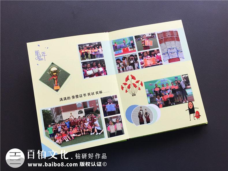 小学六年级毕业的班级纪念相册策划案例-毕业影集编辑