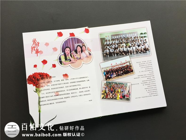 【图片】小学相册里的话,小学毕业纪念册老师寄语-五丁小学