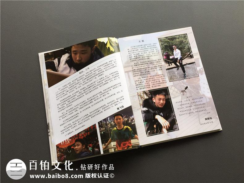 毕业纪念册设计理念 毕业纪念册制作的设计理念
