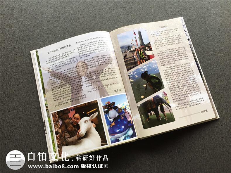 毕业纪念册个人主页设计-毕业照片书设计-成都外国语