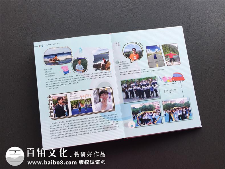 毕业纪念册制作:重视毕业册设计 制作有珍藏价值的纪念册!