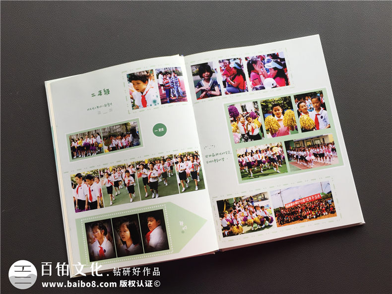 同学班级纪念册制作技巧 看班级纪念册设计内容有哪些?