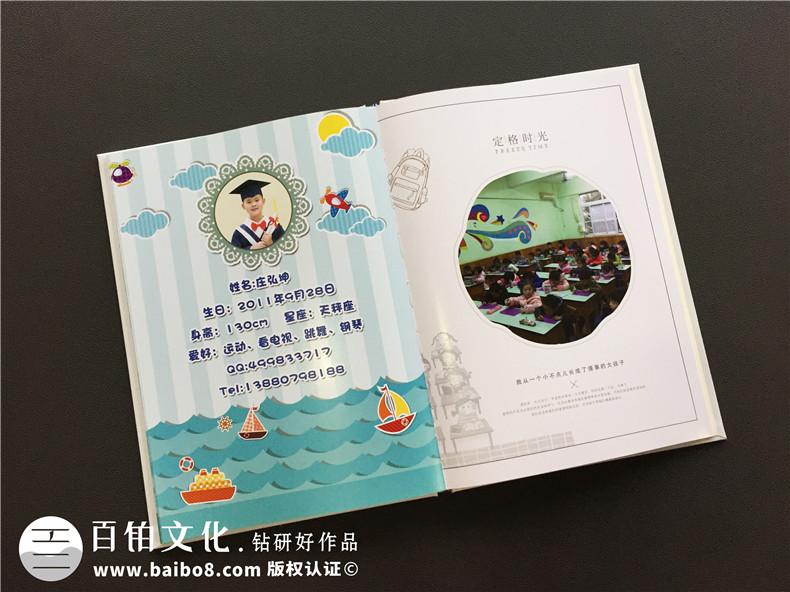 幼儿园毕业啦 看为什么要制作幼儿园毕业纪念册?