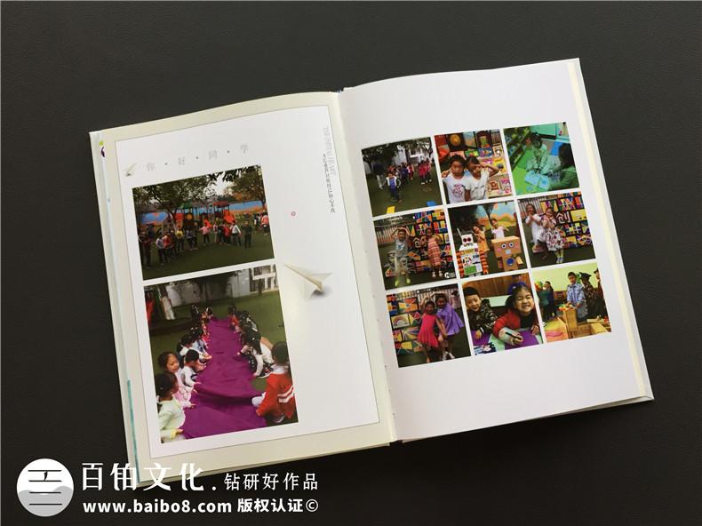 【幼儿园毕业相册排版】幼儿园大班同学的毕业纪念册怎么做